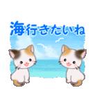 三毛猫ツインズ 夏~!(個別スタンプ:24)