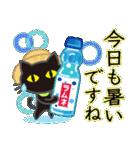 【涼感】黒ねこ×夏の気づかい(個別スタンプ:3)