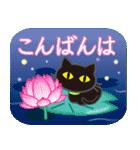 【涼感】黒ねこ×夏の気づかい(個別スタンプ:4)