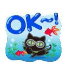 【涼感】黒ねこ×夏の気づかい(個別スタンプ:5)