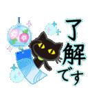 【涼感】黒ねこ×夏の気づかい(個別スタンプ:6)