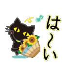 【涼感】黒ねこ×夏の気づかい(個別スタンプ:7)