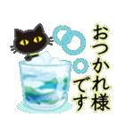 【涼感】黒ねこ×夏の気づかい(個別スタンプ:10)