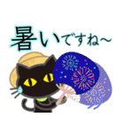 【涼感】黒ねこ×夏の気づかい(個別スタンプ:11)
