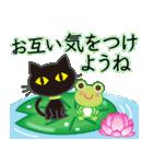 【涼感】黒ねこ×夏の気づかい(個別スタンプ:23)