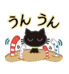 【涼感】黒ねこ×夏の気づかい(個別スタンプ:26)