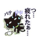 【涼感】黒ねこ×夏の気づかい(個別スタンプ:27)