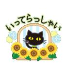 【涼感】黒ねこ×夏の気づかい(個別スタンプ:30)