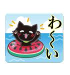 【涼感】黒ねこ×夏の気づかい(個別スタンプ:31)