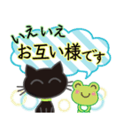【涼感】黒ねこ×夏の気づかい(個別スタンプ:32)