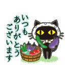 【涼感】黒ねこ×夏の気づかい(個別スタンプ:36)