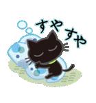 【涼感】黒ねこ×夏の気づかい(個別スタンプ:38)