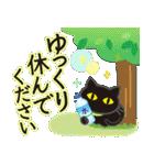 【涼感】黒ねこ×夏の気づかい(個別スタンプ:39)
