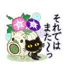 【涼感】黒ねこ×夏の気づかい(個別スタンプ:40)