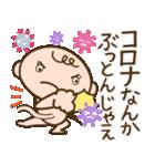 妊婦さん応援3(みんなで使おうセット)(個別スタンプ:04)