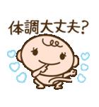 妊婦さん応援3(みんなで使おうセット)(個別スタンプ:05)