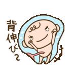 妊婦さん応援3(みんなで使おうセット)(個別スタンプ:13)