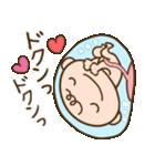 妊婦さん応援3(みんなで使おうセット)(個別スタンプ:23)