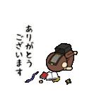 イラッと★お猿さん 13(個別スタンプ:01)
