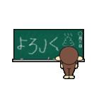 イラッと★お猿さん 13(個別スタンプ:02)