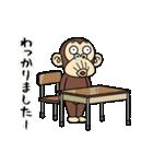 イラッと★お猿さん 13(個別スタンプ:03)