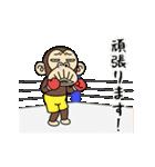 イラッと★お猿さん 13(個別スタンプ:05)