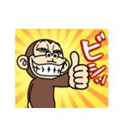 イラッと★お猿さん 13(個別スタンプ:09)