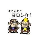 イラッと★お猿さん 13(個別スタンプ:11)