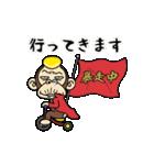 イラッと★お猿さん 13(個別スタンプ:12)