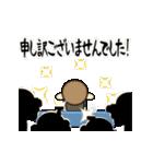 イラッと★お猿さん 13(個別スタンプ:13)