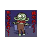 イラッと★お猿さん 13(個別スタンプ:14)