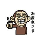 イラッと★お猿さん 13(個別スタンプ:15)