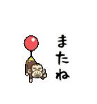 イラッと★お猿さん 13(個別スタンプ:16)