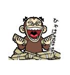 イラッと★お猿さん 13(個別スタンプ:17)