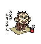 イラッと★お猿さん 13(個別スタンプ:18)