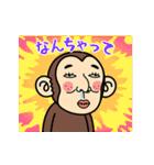 イラッと★お猿さん 13(個別スタンプ:19)