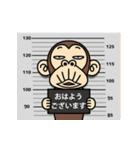 イラッと★お猿さん 13(個別スタンプ:20)
