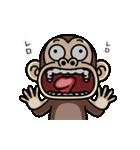 イラッと★お猿さん 13(個別スタンプ:21)