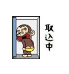 イラッと★お猿さん 13(個別スタンプ:22)