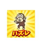 イラッと★お猿さん 13(個別スタンプ:23)