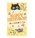 BIGスタンプ★黒ねこの誕生日&お祝い(個別スタンプ:3)