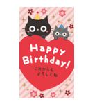 BIGスタンプ★黒ねこの誕生日&お祝い(個別スタンプ:11)