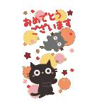 BIGスタンプ★黒ねこの誕生日&お祝い(個別スタンプ:12)
