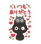 BIGスタンプ★黒ねこの誕生日&お祝い(個別スタンプ:16)