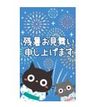 BIGスタンプ★黒ねこの誕生日&お祝い(個別スタンプ:18)