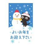 BIGスタンプ★黒ねこの誕生日&お祝い(個別スタンプ:24)