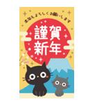 BIGスタンプ★黒ねこの誕生日&お祝い(個別スタンプ:25)
