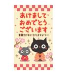 BIGスタンプ★黒ねこの誕生日&お祝い(個別スタンプ:26)