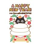 BIGスタンプ★黒ねこの誕生日&お祝い(個別スタンプ:27)