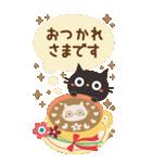 BIGスタンプ★黒ねこの誕生日&お祝い(個別スタンプ:36)
